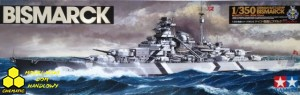 Tamiya 78013 German Battleship Bismarck