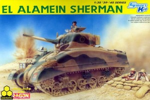 Dragon 6447 El Alamein Sherman