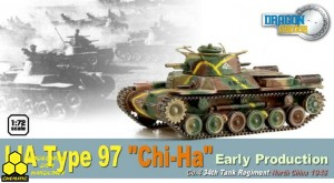 "Dragon 60432 IJA Type 97 ""Chi-Ha"" Early Production, Co.4, 34th Tank Regiment, North China 1945"