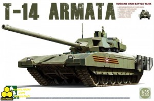 TAKOM 2029 T-14 ARMATA Russian Main Battle Tank