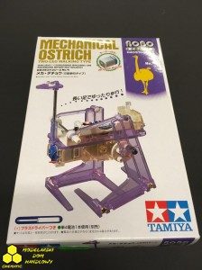 Tamiya Edu Set 71104 Mechaniczny struś