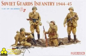 Dragon 6376 Soviet Guards Infantry 1944-45