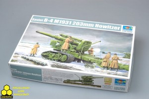 Trumpeter 02307 Russian Army B-4 M1931 203mm Howitzer