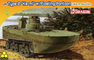 "Dragon 7486 IJA Type2 ""Ka-mi"" w/Floating Potton Late Production"