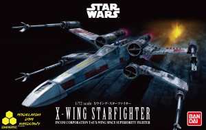 REVELL 01200 Star Wars X-Wing Fighter