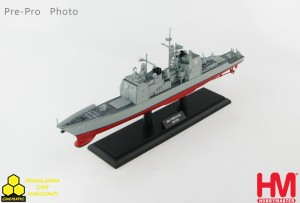 Hobby Master HSP1003 USS Princeton (CG-59) Ticonderoga Class guided missile cruiser