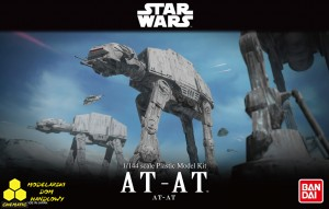Revell Bandai 01205 AT-AT 1:144