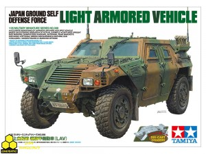 Tamiya 35368 Japan Ground Self Defense Force Light Armored Vehicle