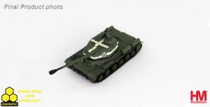 Hobby Master HG7008 JS-2 Russian Heavy Tank 88th Independent Guards Heavy Tank  Brigade, Red Army, 1945