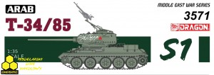 Dragon 3571 Arabian T-34/85
