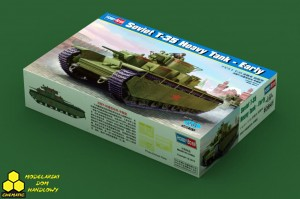 Hobby Boss 83841 Soviet T-35 Heavy Tank - Early