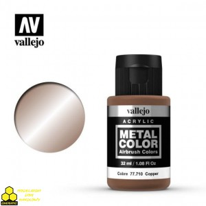 VALLEJO 77.710 Copper