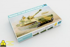 Trumpeter 05571 Russian 2S1 Self-propelled Howitzer
