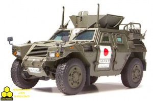 Tamiya 35275 JGSDF Light Armored Vehicle