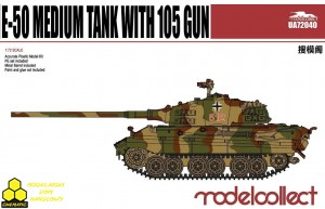 Modelcollect UA72040 Germany WWII E-50 Medium Tank with 105 gun
