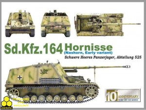 Dragon 6165 Sd.Kfz.164 Hornisse (Nashorn Early Variant)