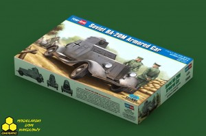 Hobby Boss 83884 Soviet BA-20M Armored Car