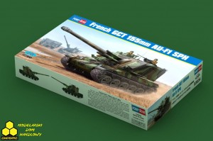 Hobby Boss 83834 French GCT 155mm AU-F1 SPH