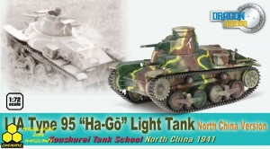 "Dragon 60441 IJA Type 95 ""Ha-Go"" Light Tank North China Version, Koushurei Tank School, North China 1941"