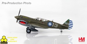 Hobby Master HA5501 Curtiss P-40N