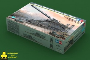 Hobby Boss 82911 German 80cm K(E) Railway Gun Dora