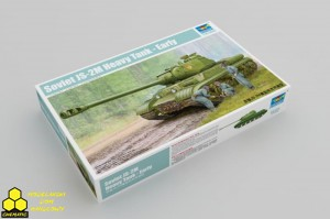 Trumpeter 05589 Soviet JS-2M Heavy Tank - Early