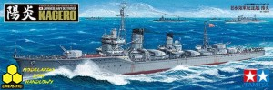 Tamiya 78032 Japanese Navy Destroyer Kagerou