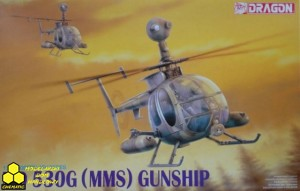 Dragon 3526 MD 530G (MMS) Gunship