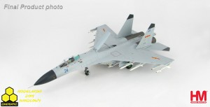 Hobby Master HA6002 J-11BH Chinese multi-role fighter Blue 24, 2014